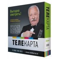 ТВ-тюнер Комплект спутникового телевидения Телекарта антенна 80 см