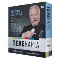 ТВ-тюнер Комплект спутникового телевидения Телекарта Hd антенна 80 см